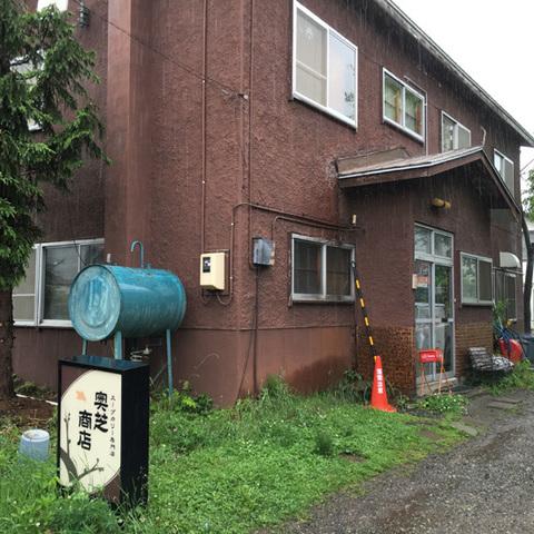 201606_hokaido_012.jpg