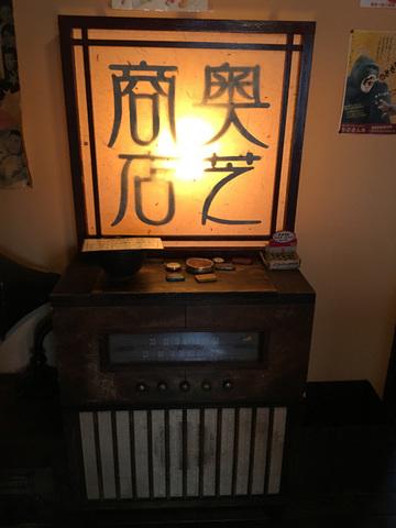 201606_hokaido_013.jpg