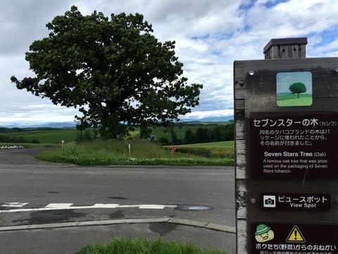 201606_hokaido_028.jpg