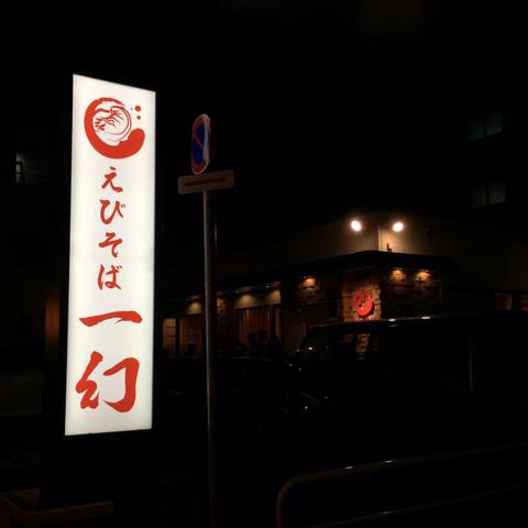 201606_hokaido_030.jpg