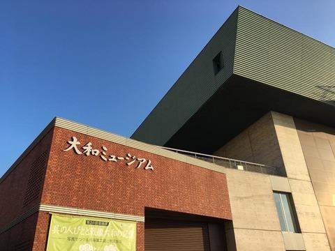 201610hirosima204.jpg