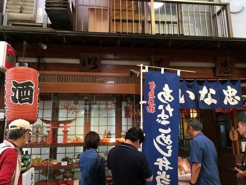 201610hirosima405.jpg