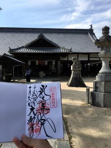 201610hirosima412.jpg