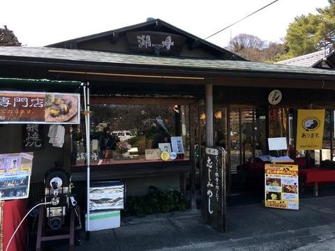 ishiyama002.jpg