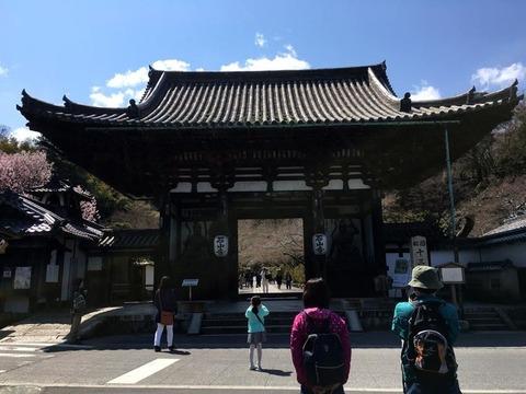 ishiyama003.jpg
