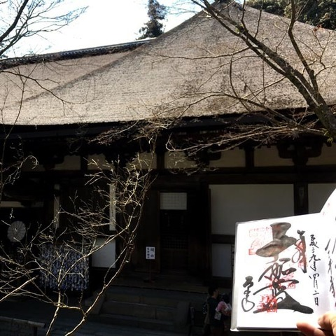 ishiyama005.jpg
