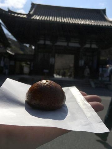 ishiyama008.jpg