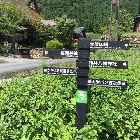 kayabuki002.jpg