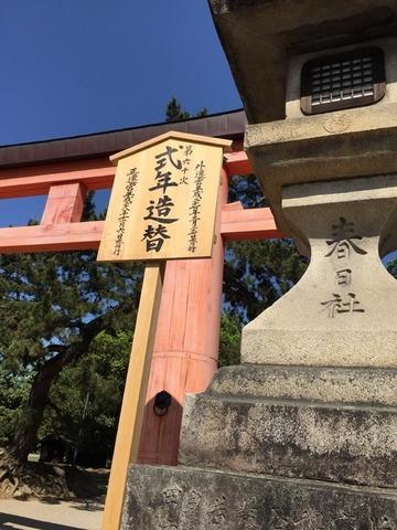 koufukuji3.jpg
