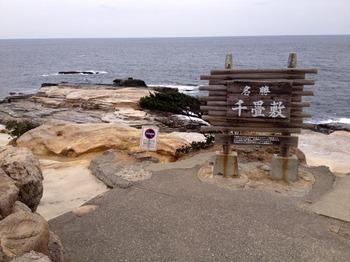 shirahama3.jpg