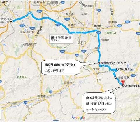 yosino.jpg